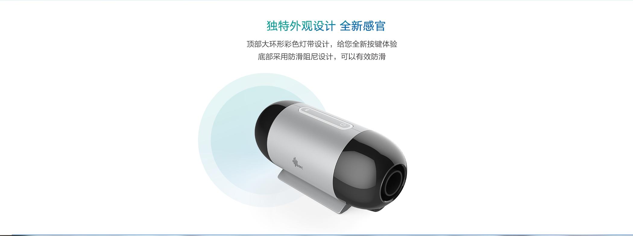 BMC Mini呼吸機,便攜式呼吸機